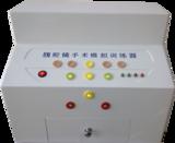 腹腔镜手术模拟器